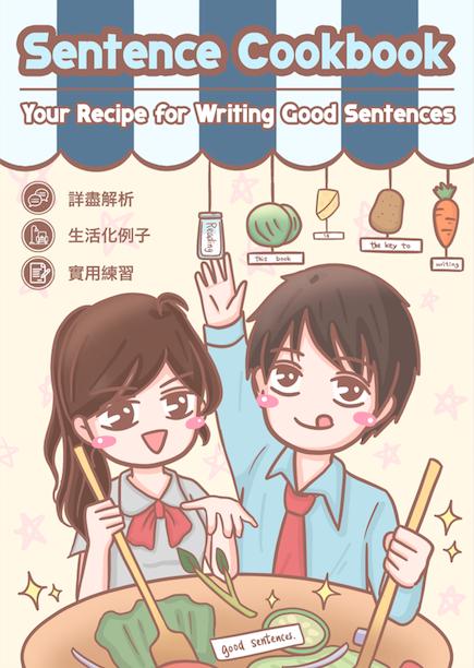 Sentence Cookbook