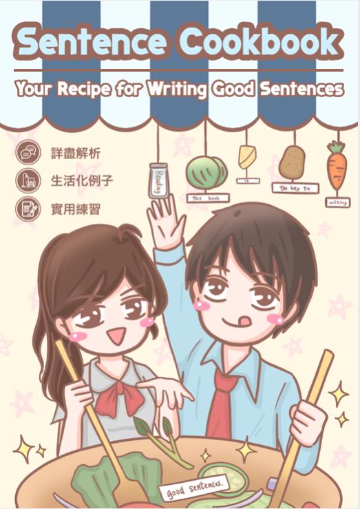 sentence-cookbook-cover